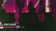 [Vietsub] Koi Suru Fortune Cookie - SNH48