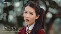 [Official MV] Red School - Joyce Chu