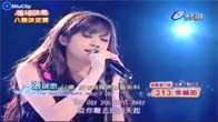 Hot Girl Trung Quốc hát The Day You Went Away