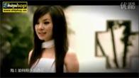 [MV] Vầng Trăng Khóc - Nhạc Hoa