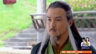 [Thuyết Minh] Tân Thần Điêu Đại Hiệp 2014 - Tập 4