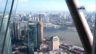 Du Lịch Thượng Hải (Trung Quốc)