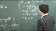 Các dạng Toán cơ bản giải phương trình logarit - Phần 1