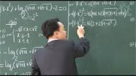 Toán - Phương trình logarit cơ bản