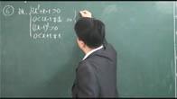Các dạng Toán cơ bản giải phương trình logarit - Phần 2