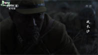 [Vietsub] Chiến Trường Sa - Tập 23