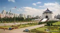 Hướng dẫn du lịch Đài Bắc (Đài Loan) 2014
