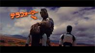 "Trailer phim ""Cuộc Chiến Sao Hỏa"" (Terra Formars) 2016"
