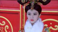 """Trailer phim """"Đại Ngọc Nhi Truyền Kỳ"""" (Legend Of Xiao Zhuang) 2015"""