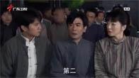 [Thuyết Minh] Tân Nương Ngổ Ngáo - Tập 31