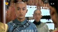 [Lồng Tiếng] Tân Hoàn Châu Cách Cách - Tập 21