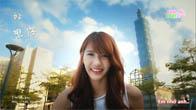 [Vietsub MV] Rất Nhớ Anh (I Miss U) - Joyce Chu