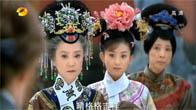 [Lồng Tiếng] Tân Hoàn Châu Cách Cách - Tập 28