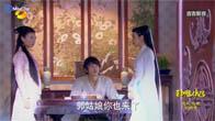 [Thuyết Minh] Tân Thần Điêu Đại Hiệp 2014 - Tập 28