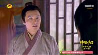 [Thuyết Minh] Tân Thần Điêu Đại Hiệp 2014 - Tập 29