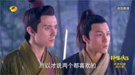[Thuyết Minh] Tân Thần Điêu Đại Hiệp 2014 - Tập 30