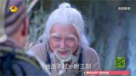 [Thuyết Minh] Tân Thần Điêu Đại Hiệp 2014 - Tập 34