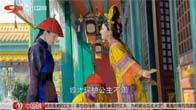 [Thuyết Minh] Tân Lộc Đỉnh Ký 2014 - Tập 39