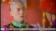 [Thuyết Minh] Tân Lộc Đỉnh Ký 2014 - Tập 48