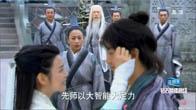 [Thuyết Minh] Tân Thần Điêu Đại Hiệp 2014 - Tập 39