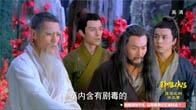 [Thuyết Minh] Tân Thần Điêu Đại Hiệp 2014 - Tập 44