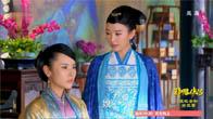 [Thuyết Minh] Tân Thần Điêu Đại Hiệp 2014 - Tập 49
