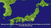 Lịch sử Nhật Bản từ thuở sơ khai đến hiện đại