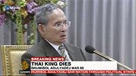 Thái Lan chuyển giao quyền lực như thế nào sau khi nhà vua băng hà?