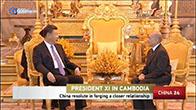 Trung Quốc xóa khoản nợ 90 triệu USD cho Campuchia vay năm 2015