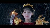 """Trailer phim """"Bán Yêu Khuynh Thành"""" (Demon Girl) - Phần 1"""
