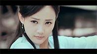 Trailer phim Tân Anh Hùng Xạ Điêu 2017