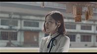 [Official MV] Cảm Nắng - Suni Hạ Linh