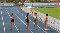 [SEA Games 29] Đội tiếp sức nữ 4x400m tiếp tục thống trị SEA Games