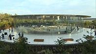 Ngắm vẻ đẹp của Apple's Steve Jobs Theater