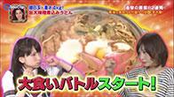 Hai thánh ăn nổi tiếng Nhật Bản cùng trổ tài ăn 4.2 kg bát mỳ nóng bỏng