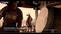 Mông Cổ xâm lược Nhật Bản năm 1281
