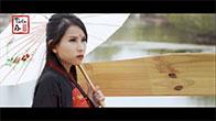 [Official MV] Độ Ta Không Độ Nàng - Thiên An (nhạc Hoa lời Việt)